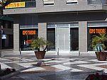 Alquilar local comercial Gandia